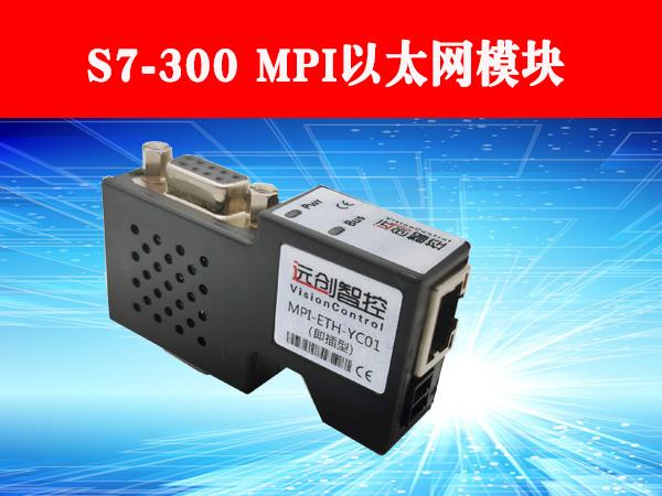 MPI官网产品展示图600450