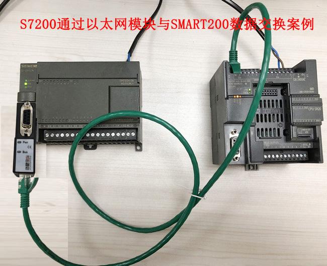 主图200-smart2